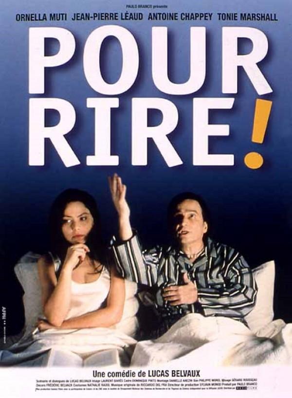Смеха ради - Pour rire!