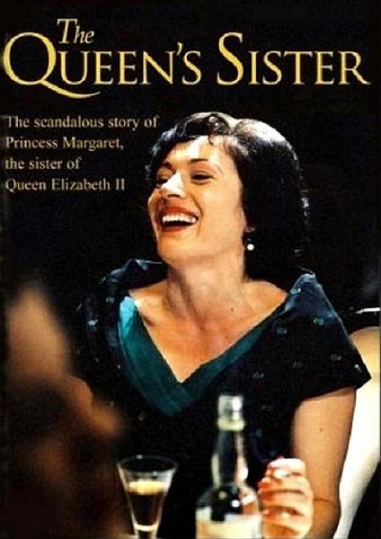 Сестра королевы - The Queen's Sister