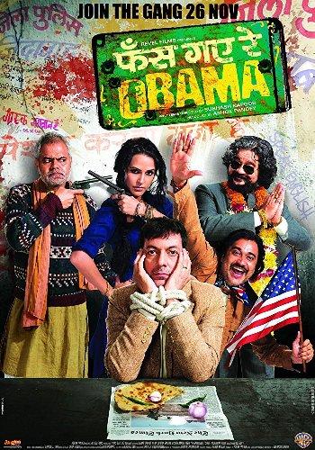 С любовью к Обаме - Phas Gaye Re Obama