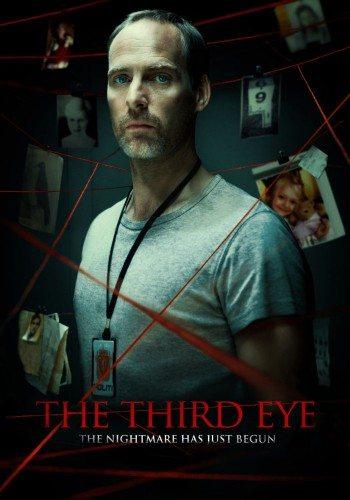 Третий глаз - Det tredje Гёyet