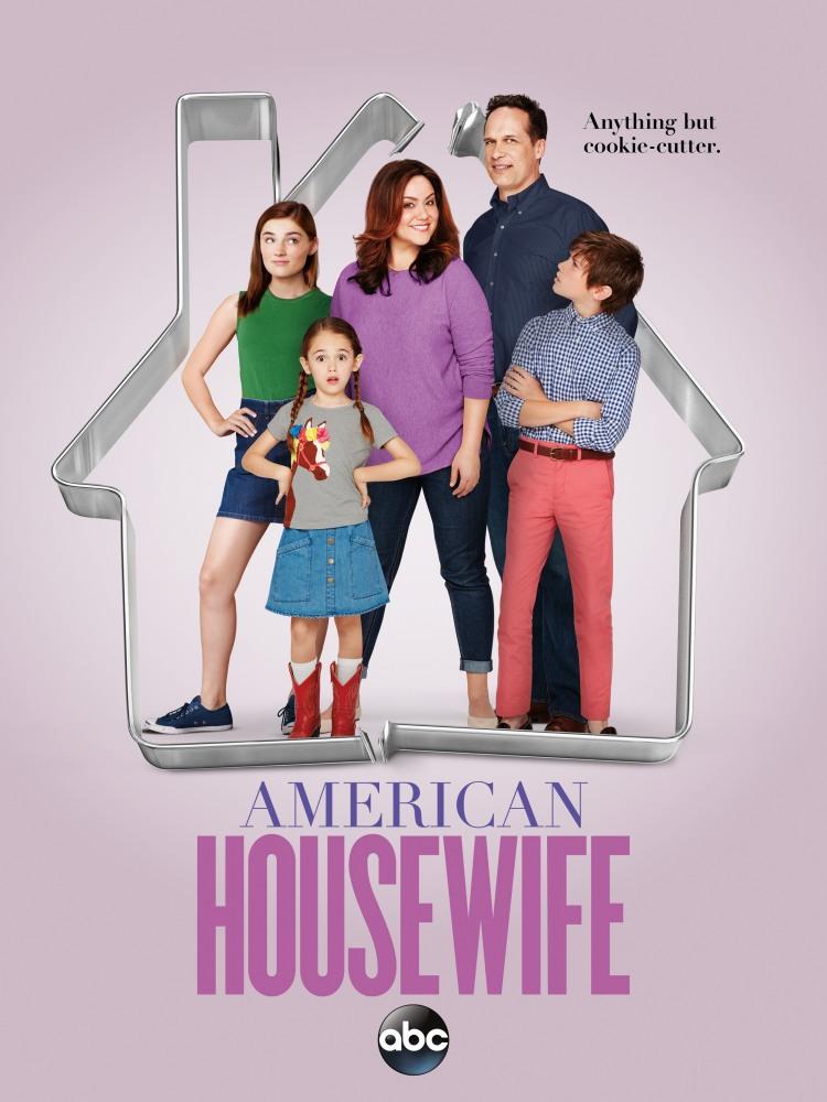 Американская домохозяйка - American Housewife