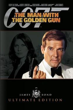 Человек с золотым пистолетом - The Man with the Golden Gun