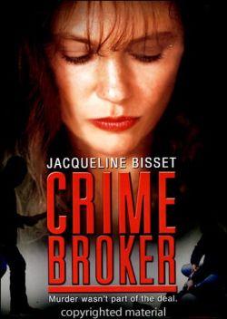 Торговец криминалом - CrimeBroker