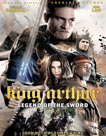 Меч Короля Артура: Дополнительные материалы - King Arthur- Legend of the Sword- Bonuces