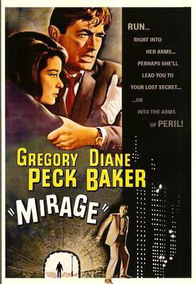 Мираж - Mirage