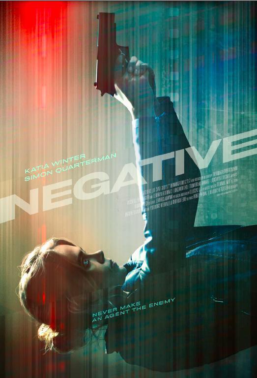 Негатив - Negative
