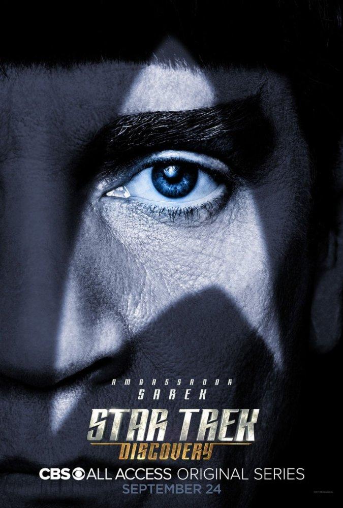 Звёздный путь: Дискавери - Star Trek- Discovery