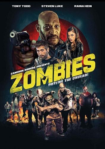 Зомби - Zombies