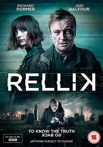 Реллик - Rellik