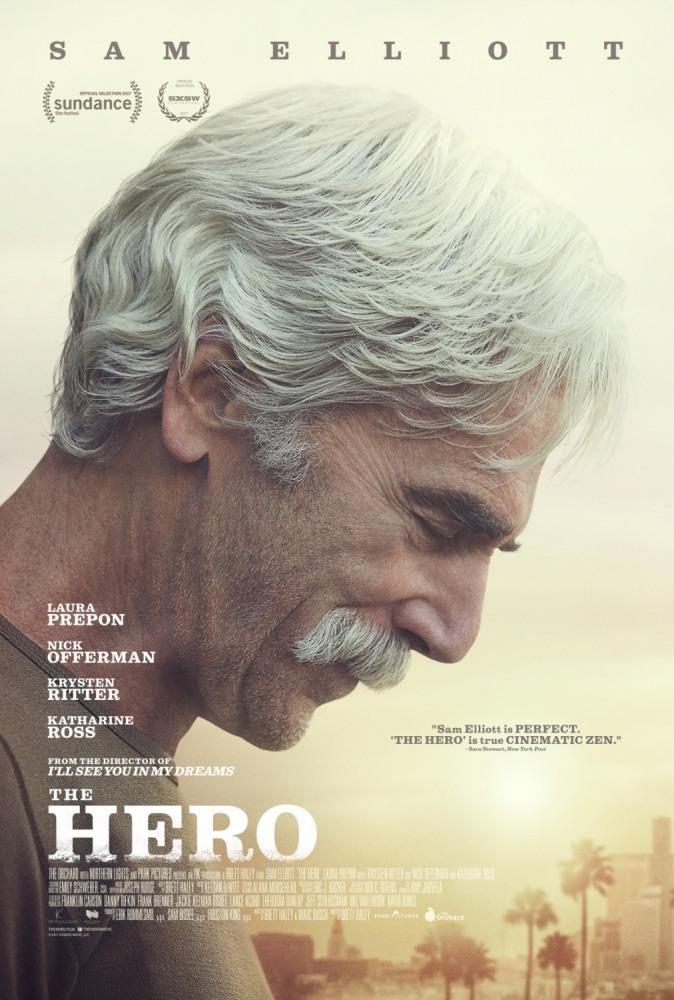 Герой - The Hero