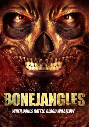 Хруст костей - Bonejangles