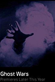 Призрачные войны - Ghost Wars