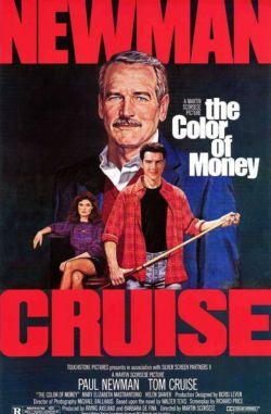Цвет денег - The Color of Money
