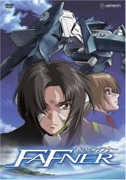 Небесный Фафнир - Fafner of the Blue Sky: Dead Aggressor