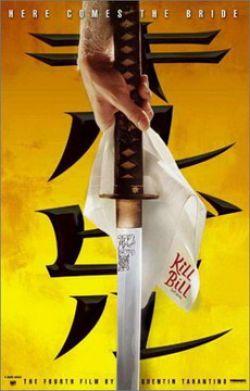Убить Била: Убить дебила-Дебил почти не виден - Kill Bill