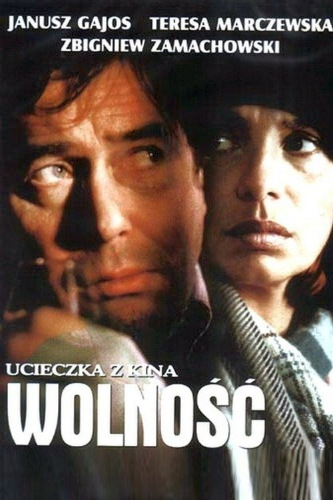 Побег из кинотеатра «Свобода» - Ucieczka z kina В«WolnoscВ»