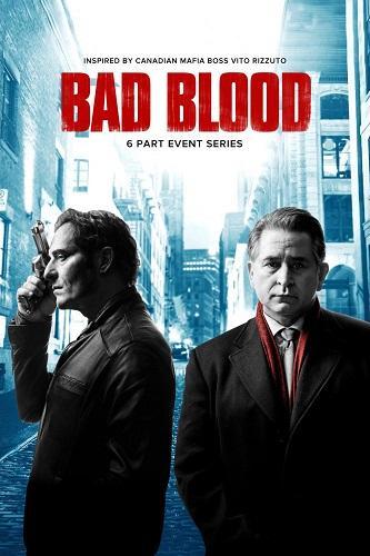 Дурная кровь - Bad Blood