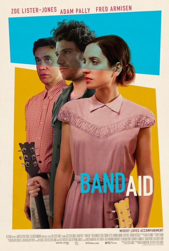 Группа «Лейкопластырь» - Band Aid