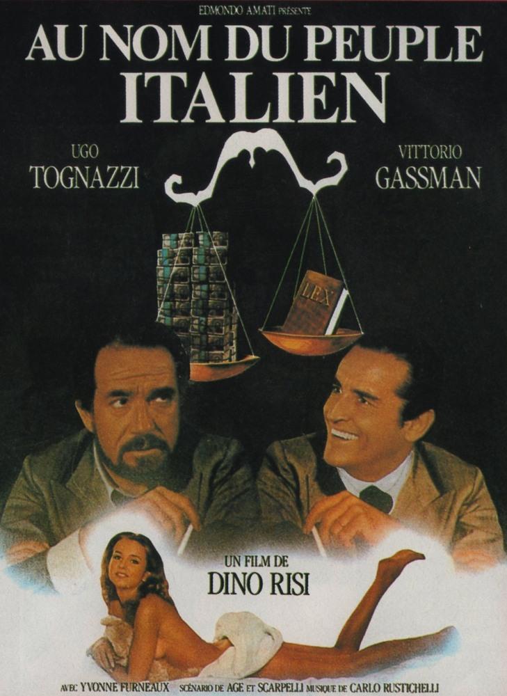 Именем итальянского народа - In nome del popolo italiano