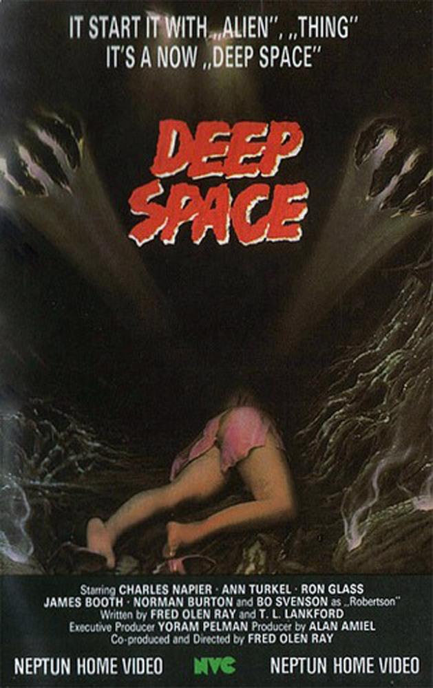 Глубокий космос - Deep Space