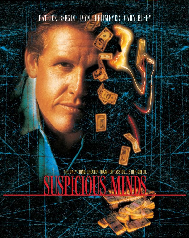 Подозрительные лица - Suspicious Minds