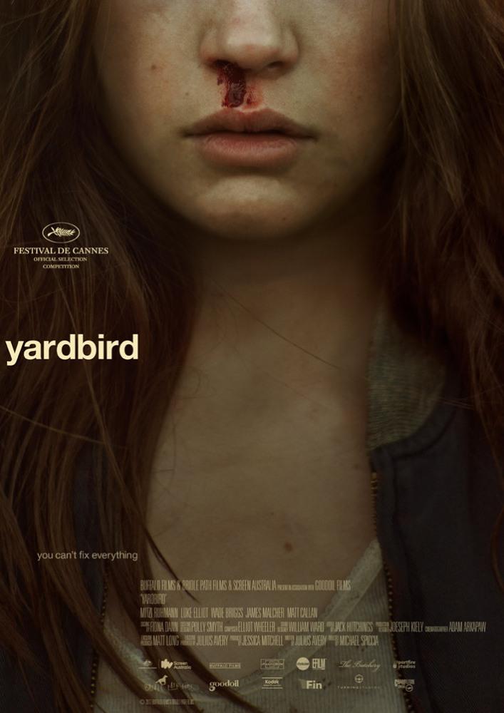 Птичка в клетке - Yardbird