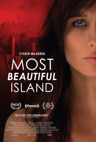 Самый красивый остров - Most Beautiful Island