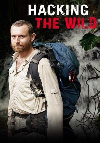 Discovery: Хакер в дикой природе - Hacking the Wild