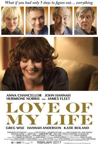 Любовь всей моей жизни - Love of My life