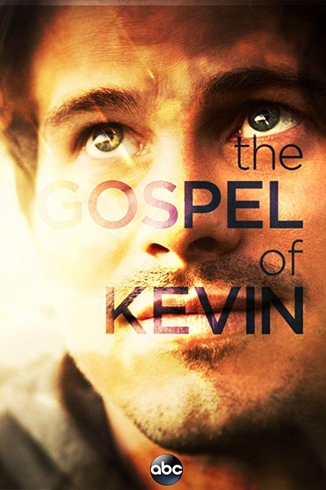 Кевин спасёт мир. Если получится - Kevin (Probably) Saves the World