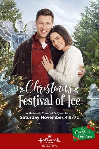 Рождественский фестиваль льда - Christmas Festival of Ice