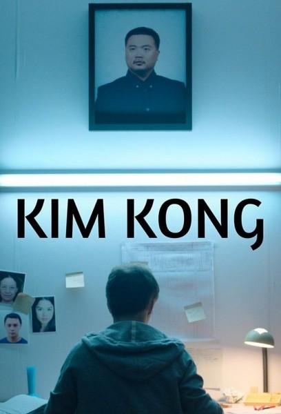 Ким Конг - Kim Kong