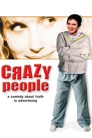 Психованные - Crazy People