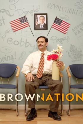 Индусы - Brown Nation