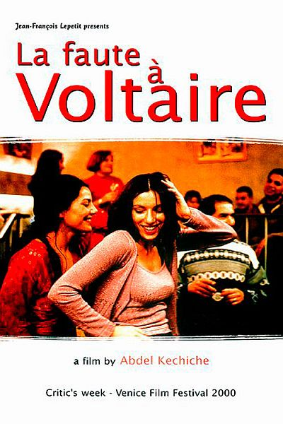 По вине Вольтера - La faute Г Voltaire