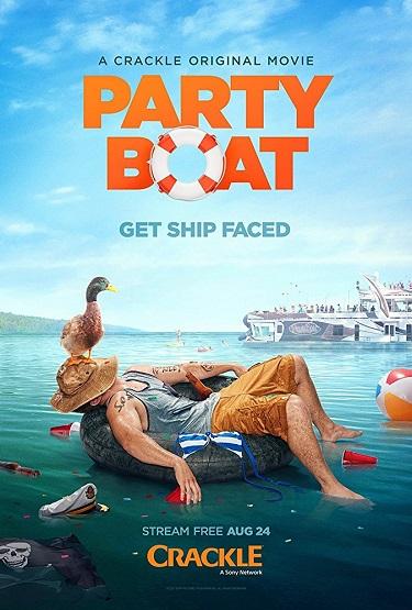 Вечеринка на яхте - Party Boat