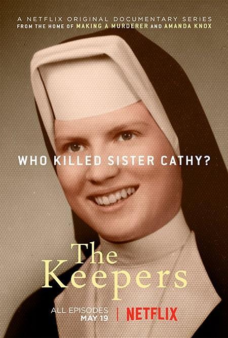 Хранители - The Keepers