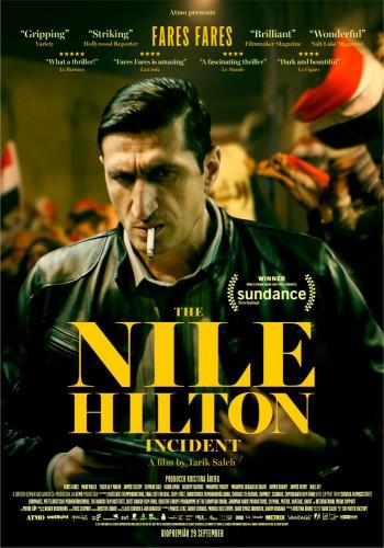 Случай в отеле «Нил Хилтон» - The Nile Hilton Incident