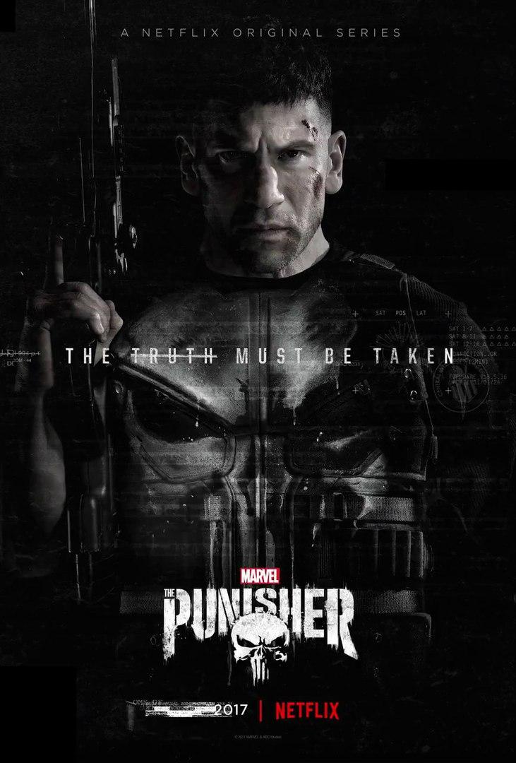Каратель - The Punisher