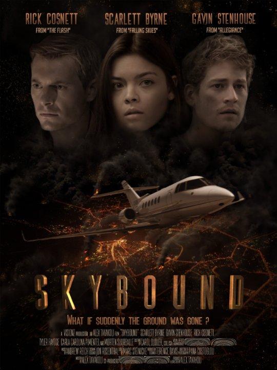 Зависшие в воздухе - Skybound