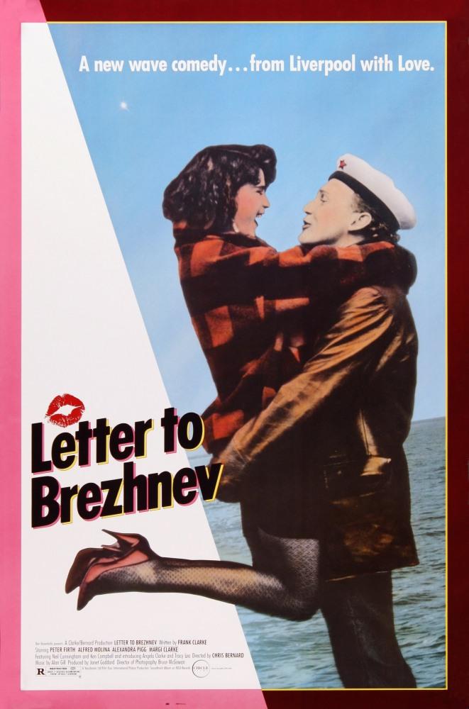 Письмо Брежневу - Letter to Brezhnev