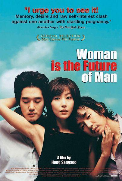 Женщина – это будущее мужчины - Yeojaneun namjaui miraeda