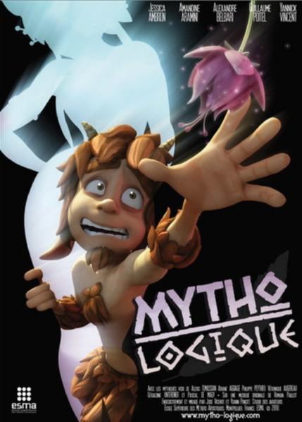 Мифология - Mytho Logique