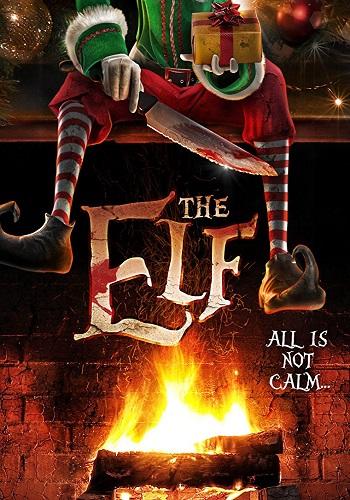 Эльф - The Elf