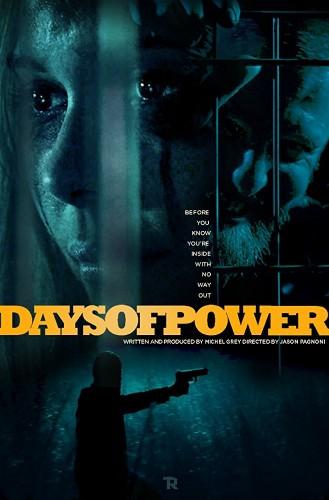 Дни власти - Days of Power