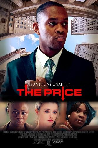 Цена свободы - The Price