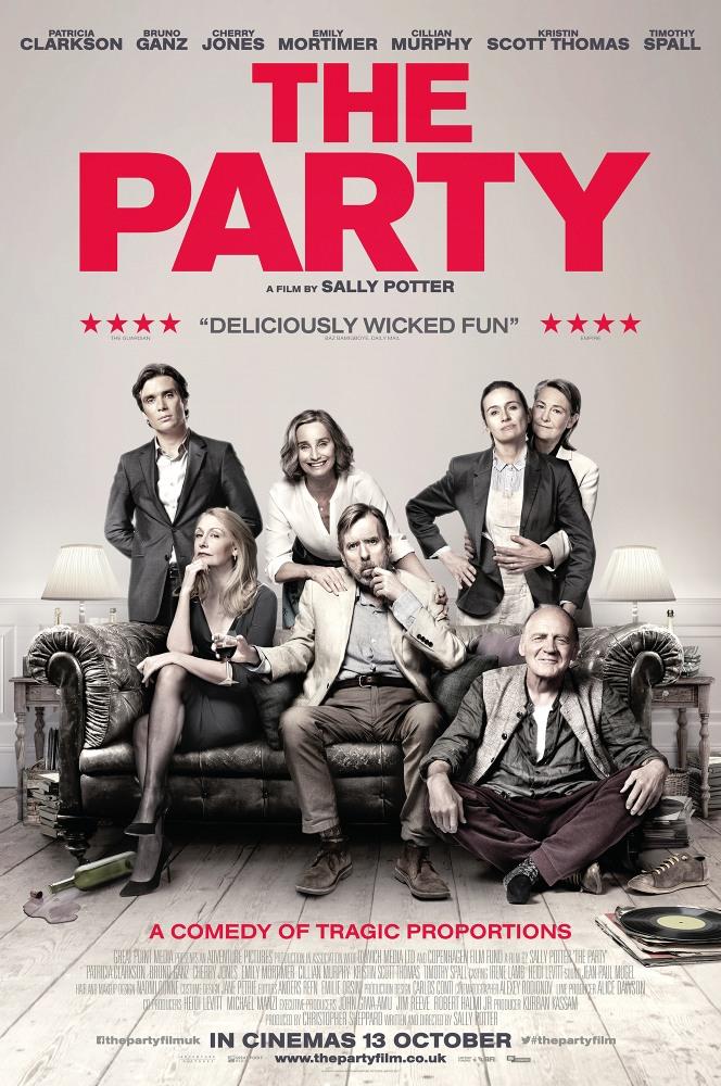 Вечеринка - The Party