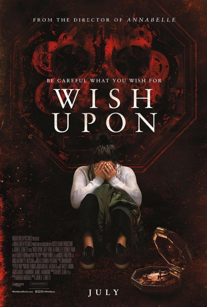Бойся своих желаний - Wish Upon
