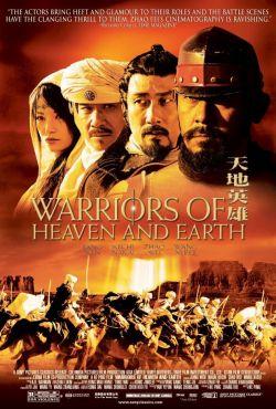 Воины неба и земли - Tian di ying xiong