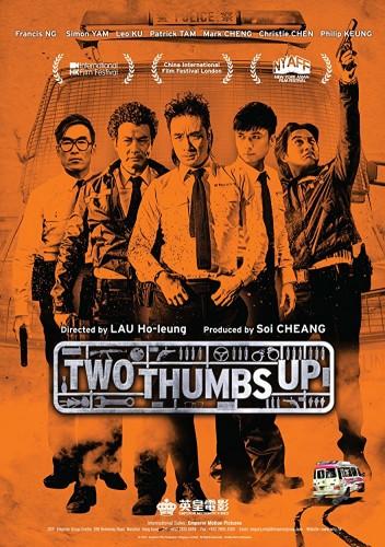Два больших пальца вверх - Chung fung che